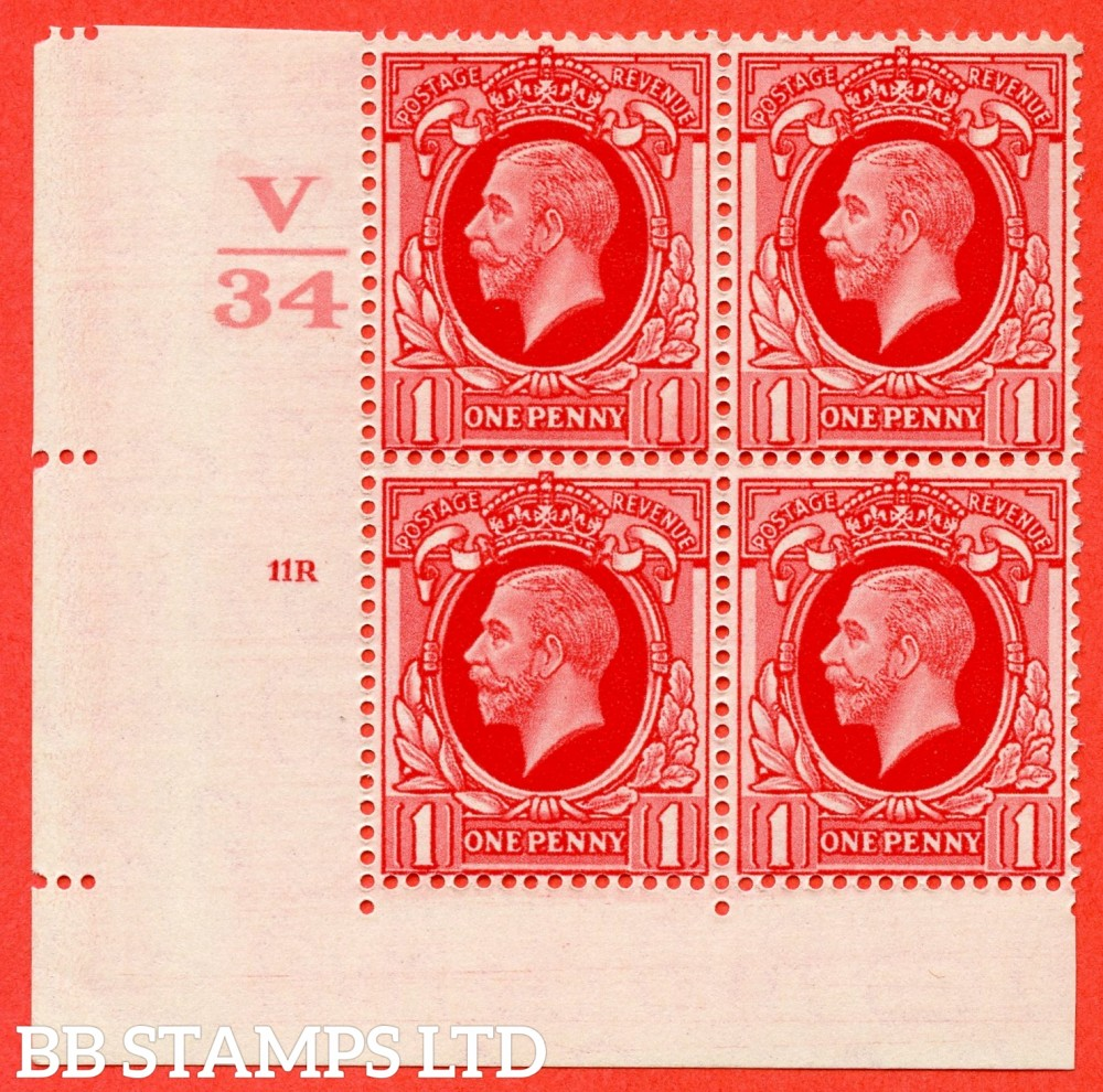 """SG. 440 variety N48. 1d scarlet.. A superb UNMOUNTED MINT """" Control V34 cylinder 11R no dot """" block of 4 with perf type 2 (I/E)."""
