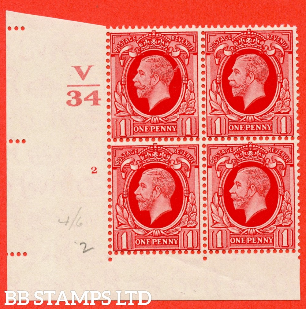 "SG. 440 variety N48. 1d scarlet.. A fine lightly mounted mint "" Control V34 cylinder 2 no dot "" block of 4 with perf type 2 (I/E)."