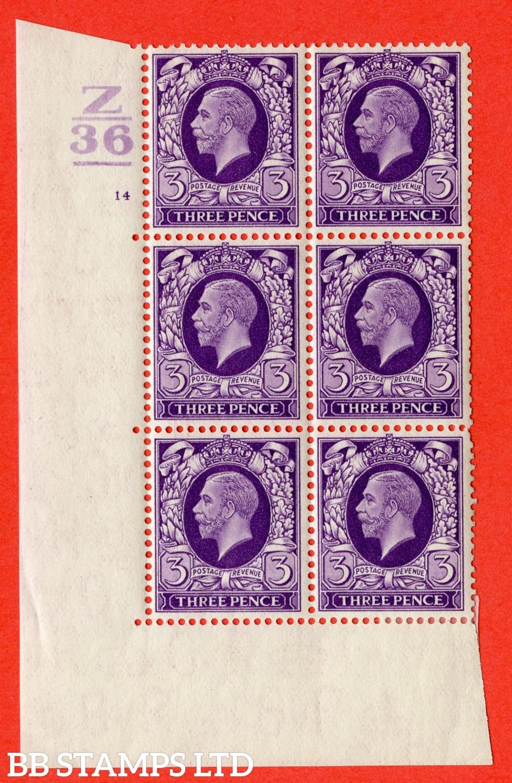 """SG. 444. N57. 3d Violet. Afine lightly mounted mint """" Control Z36. Cylinder 14 bar no dot """" block of 6 perf type 5 (E/I)."""