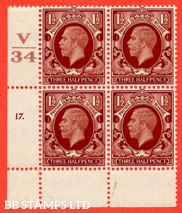 """SG. 441 variety N51 1½d Red-Brown. A fine mounted mint """" Control V34 cylinder 17 dot """" control block of 4 with perf type 2A P/P"""