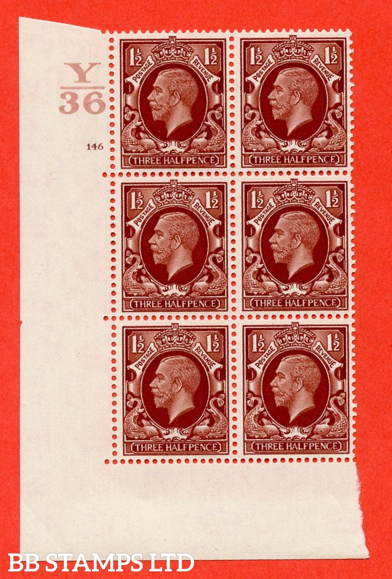 "SG. 441. N53. 1½d. Red-Brown. A superb UNMOUNTED MINT "" Control Y36 cylinder 146 no dot "" control block of 6 with perf type 5 E/I"