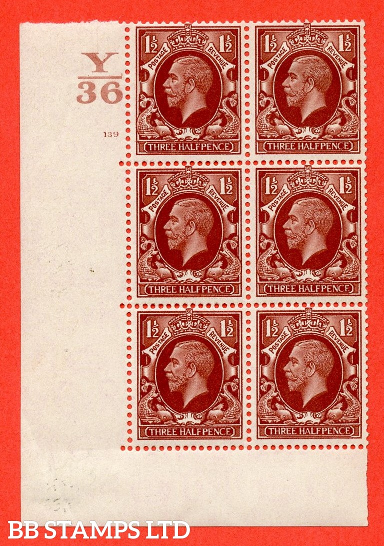 "SG. 441. N53. 1½d. Red-Brown. A fine lightly mounted mint "" Control Y36 cylinder 139 no dot "" control block of 6 with perf type 5 E/I"