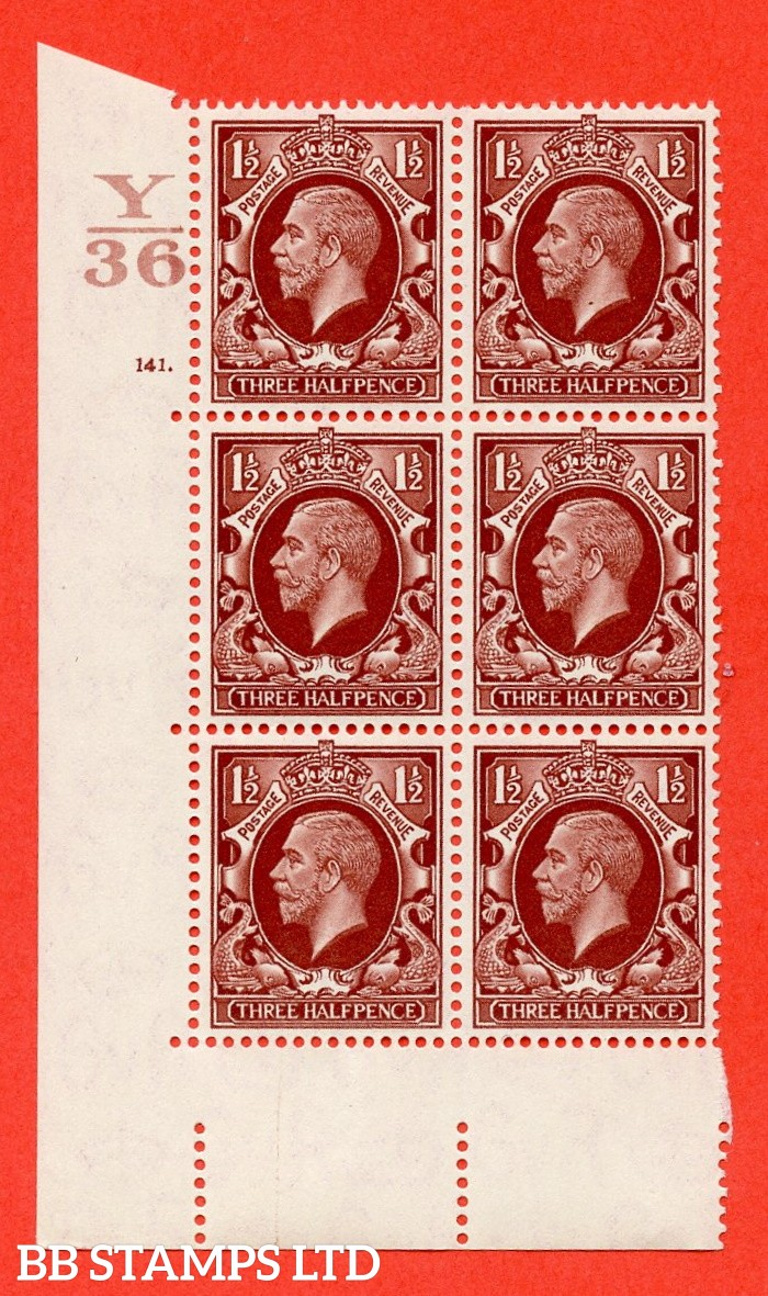 "SG. 441 . N53. 1½d Red-Brown. A superb unmounted mint "" Control Y36 cylinder 141 dot "" control block of 6 with perf type 5 E/I"