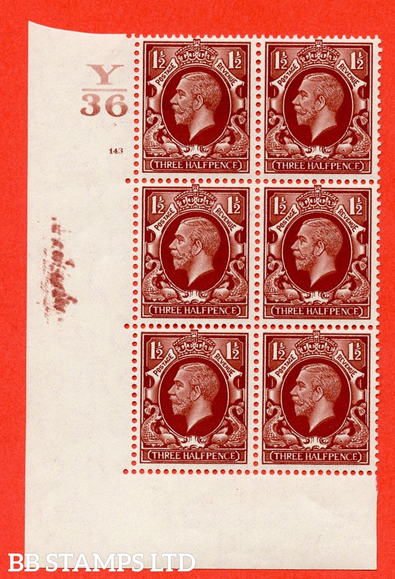 "SG. 441. N53. 1½d. Red-Brown. A fine lightly mounted mint "" Control Y36 cylinder 143 (ii) no dot "" control block of 6 with perf type 5 E/I. Large smudge flaw in margin as listed in SG"