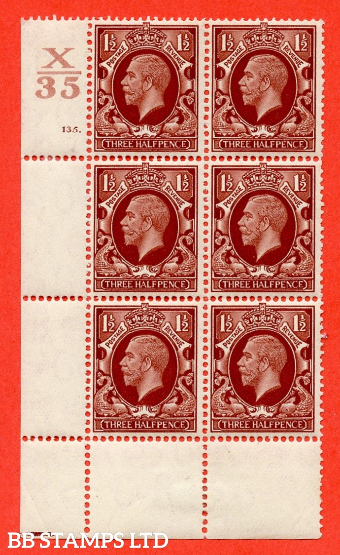 "SG. 441. N53. 1½d. Red-Brown. A fine lightly mounted mint "" Control X35 cylinder 135 dot "" control block of 6 with perf type 2A P/P"