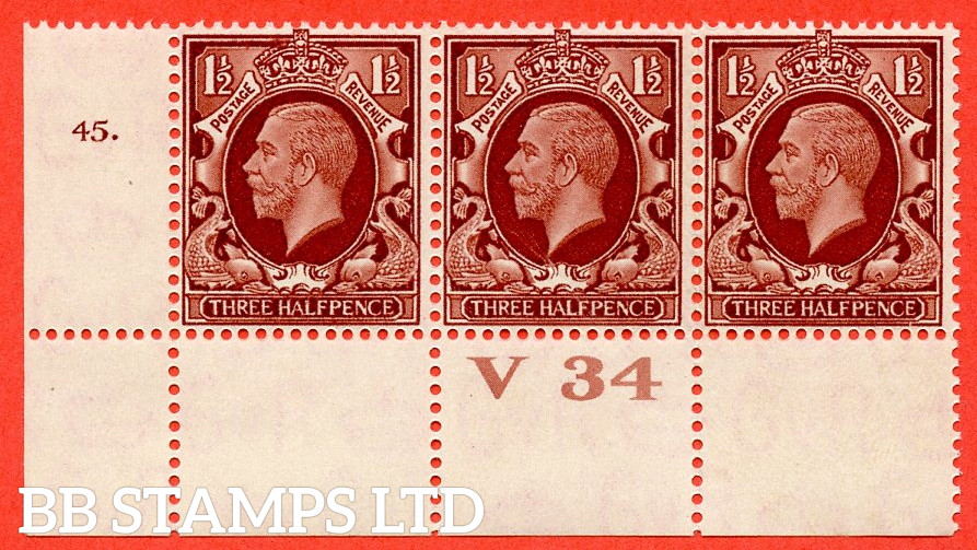 """SG. 441 variety N51. 1½d Red-Brown. A superb unmounted mint """" Control V34 cylinder 45 dot """" control positional block of 3 with perf type 2A P/P with the listed variety N51d Frame break under 2nd E of Pence (R20/3)"""