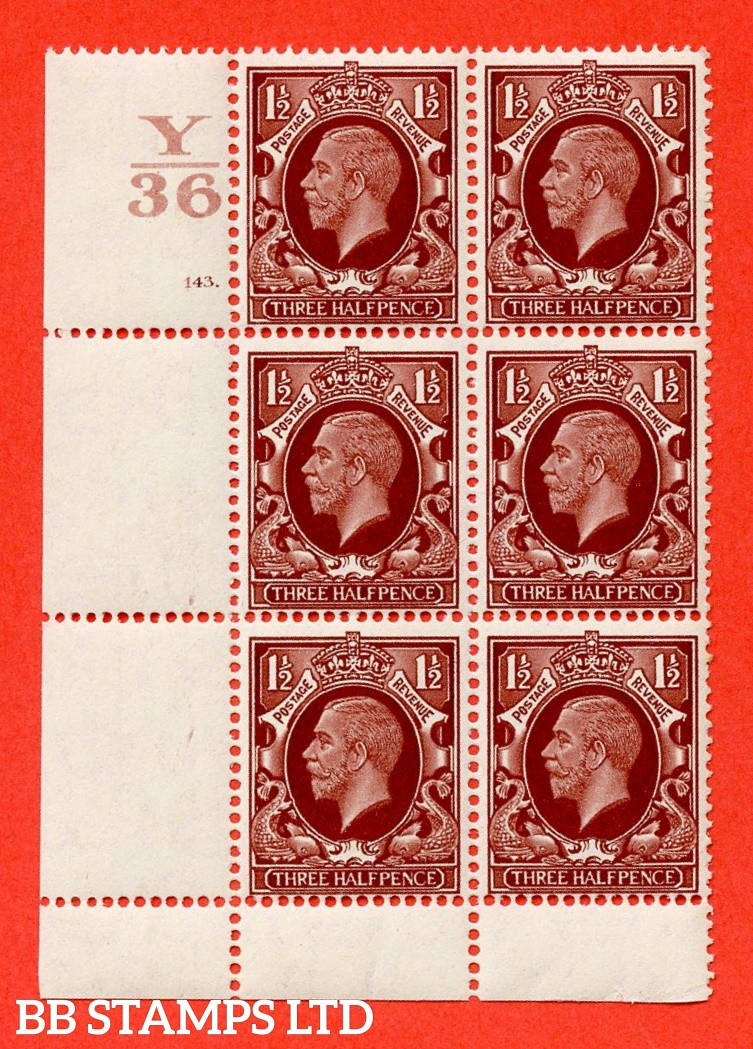 "SG. 441. N53. 1½d. Red-Brown. A superb UNMOUNTED MINT "" Control Y36 cylinder 143 dot "" control block of 6 with perf type 2A P/P"