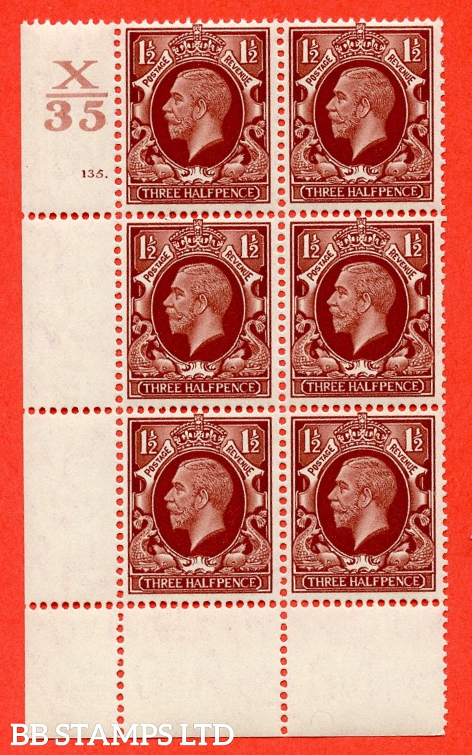"SG. 441. N53. 1½d. Red-Brown. A Superb Unmounted mint "" Control X35 cylinder 135 dot "" control block of 6 with perf type 2A P/P"