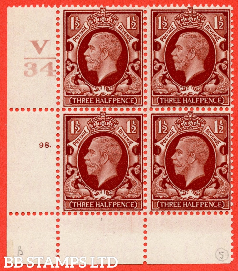 """SG. 441 variety N51. 1½d Red-Brown. A superb UNMOUNTED MINT  """" Control V34 cylinder 98 dot """" control block of 4 with perf type 2A (P/P)."""