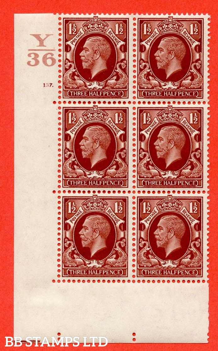 "SG. 441. N53. 1½d. Red-Brown. A fine lightly mounted mint "" Control Y36 cylinder 137 dot "" control block of 6 with perf type 5 E/I"