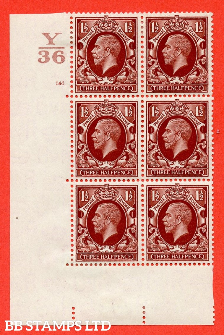 "SG. 441 . N53. 1½d Red-Brown. A fine lightlly mounted mint "" Control Y36 cylinder 141 no dot "" control block of 6 with perf type 5 E/I"