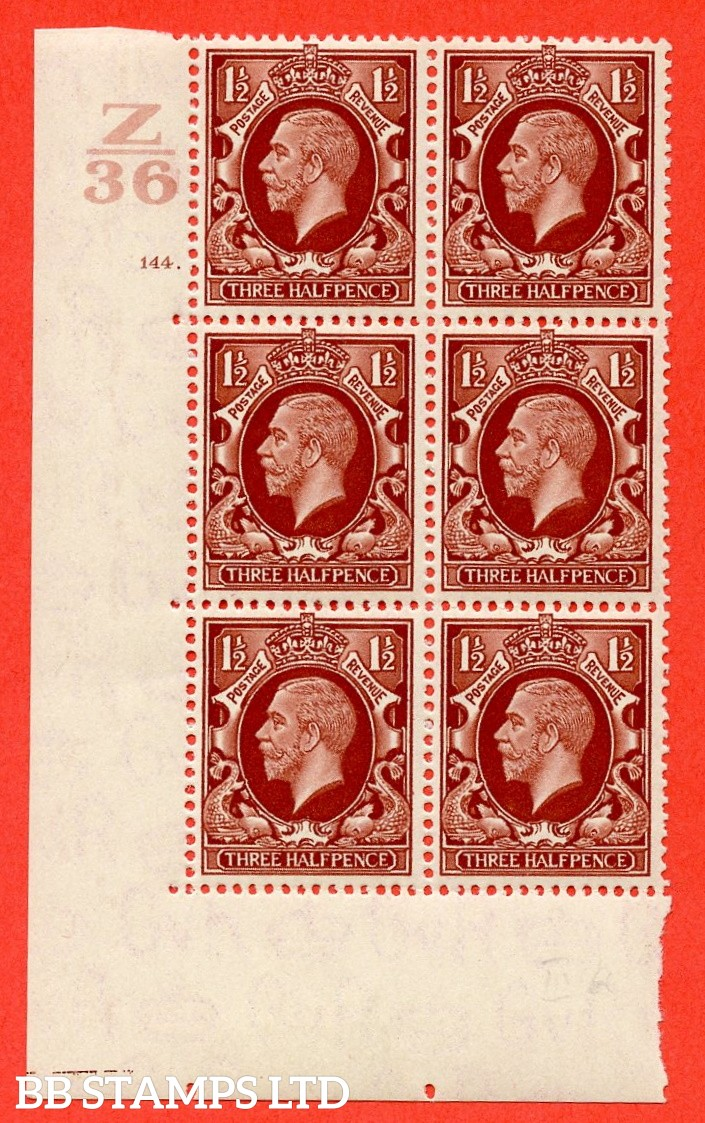 "SG. 441. N53. 1½d. Red-Brown. A fine lightly mounted mint "" Control Z36 cylinder 144 dot "" control block of 6 with perf type 5 E/I"