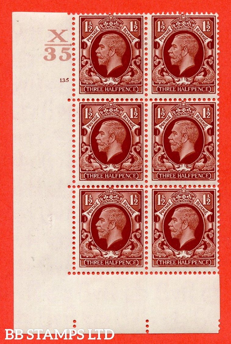 "SG. 441. N53. 1½d. Red-Brown. A fine lightly mounted mint "" Control X35 cylinder 135 no dot "" control block of 6 with perf type 5 E/I"