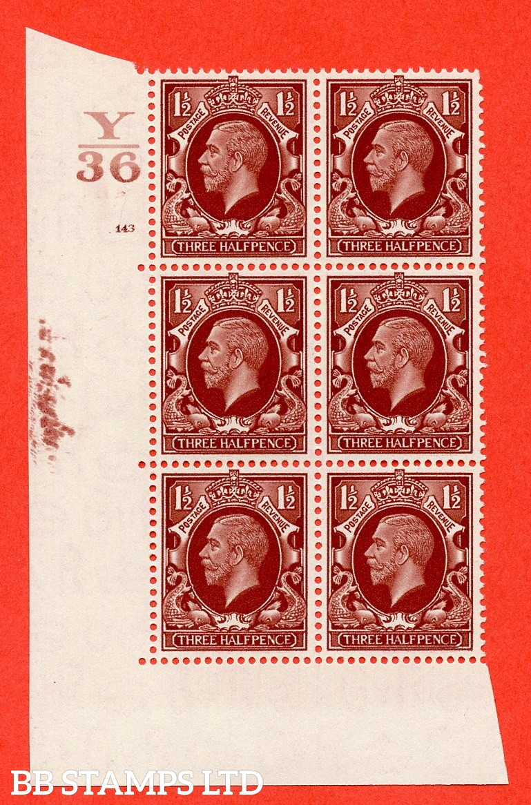 "SG. 441. N53. 1½d. Red-Brown. A superb unmounted mint "" Control Y36 cylinder 143 (ii) no dot "" control block of 6 with perf type 5 E/I. Large smudge flaw in margin as listed in SG"