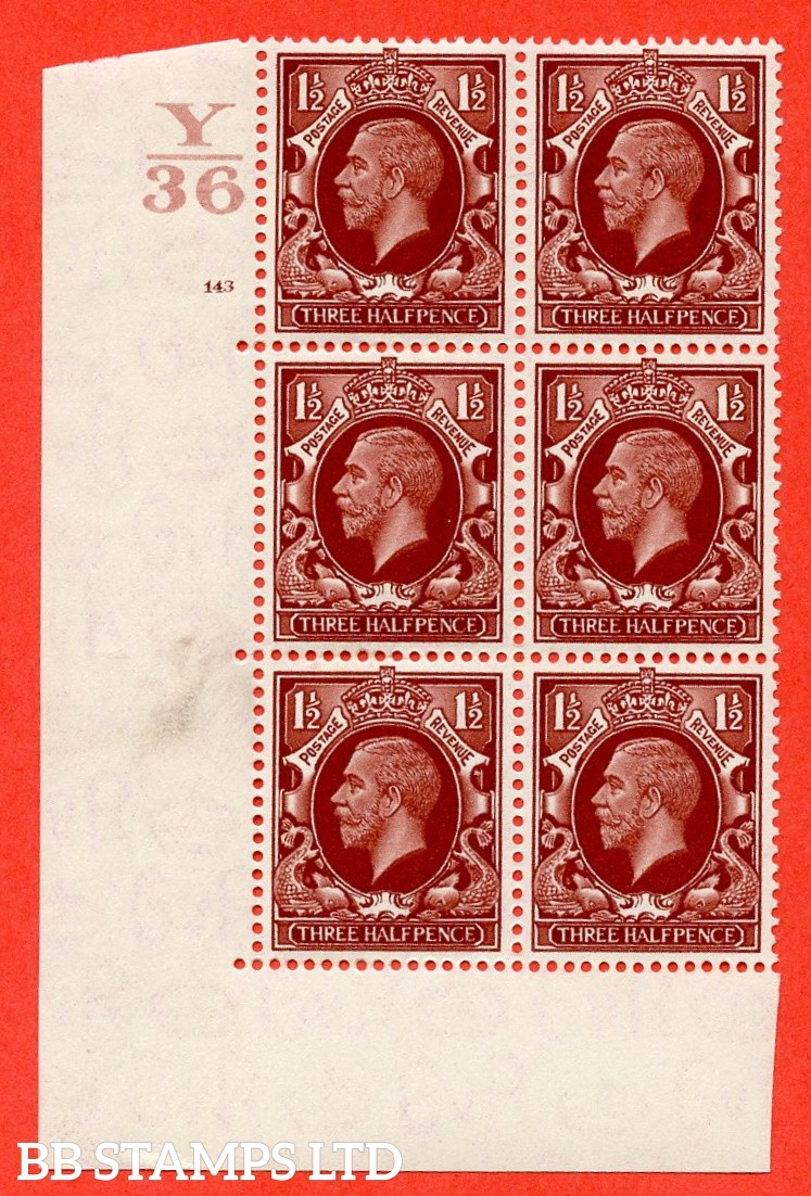 "SG. 441. N53. 1½d. Red-Brown. A fine lightly mounted mint "" Control Y36 cylinder 143 (i) no dot "" control block of 6 with perf type 5 E/I"