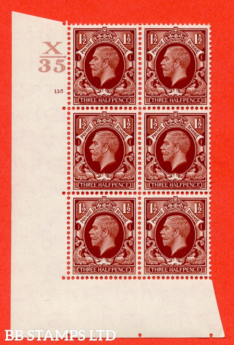 "SG. 441. N53. 1½d. Red-Brown. A superb UNMOUNTED MINT "" Control X35 cylinder 135 no dot "" control block of 6 with perf type 5 E/I"