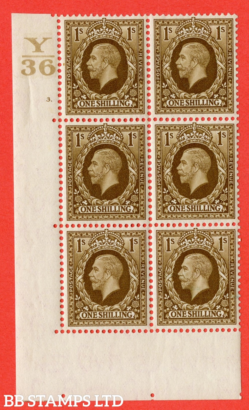 "SG. 449. N62. 1/- Bistre-Brown. A very fine mounted mint. "" Control Y36. Cylinder 3 dot "" block of 6 perf type 5 E/I."