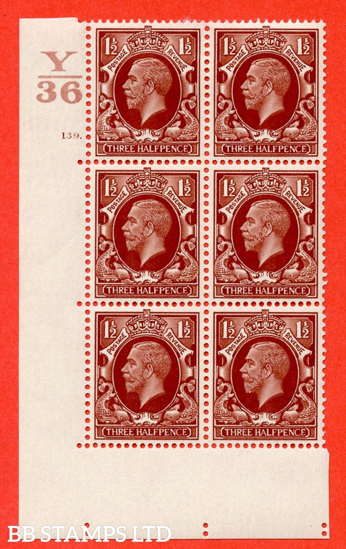 "SG. 441. N53. 1½d Red-Brown. A fine lightly mounted mint "" Control Y36 cylinder 139 dot "" control block of 6 with perf type 5 E/I"