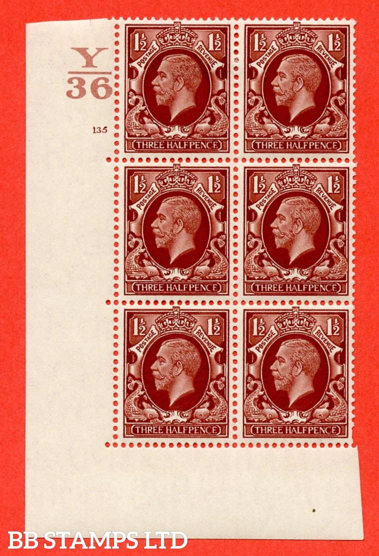 "SG. 441. N53. 1½d Red-Brown. A fine lightly mounted mint "" Control Y36 cylinder 135 no dot "" control block of 6 with perf type 5 E/I"