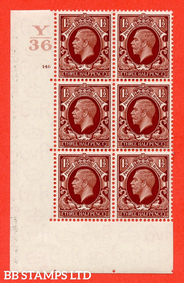 "SG. 441. N53. 1½d. Red-Brown. A fine lightly mounted mint "" Control Y36 cylinder 146 no dot "" control block of 6 with perf type 5 E/I"