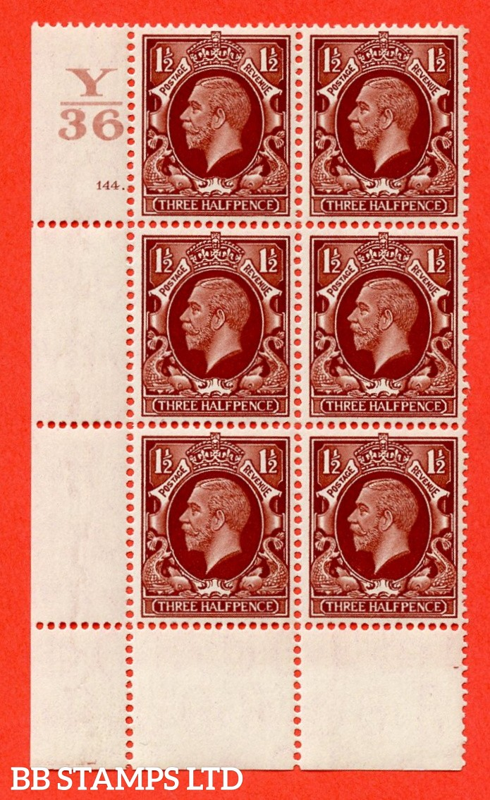"SG. 441. N53. 1½d. Red-Brown. A superb unmounted mint "" Control Y36 cylinder 144 dot "" control block of 6 with perf type 2A P/P"