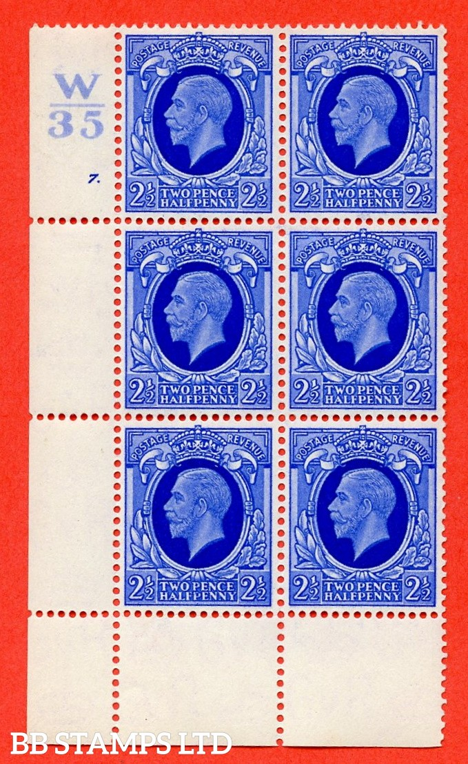 SG. 443. N56. 2½d Blue. A superb unmounted mint block of 6. Control W35. Cylinder 7 dot perf type 2A P/P