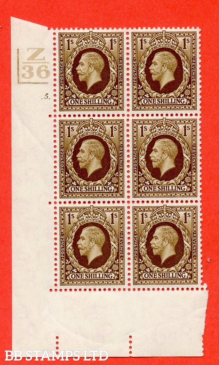 SG. 449. N62. 1/- Bistre-Brown. A Superb UNMOUNTED mint block of 6. Control Z36. 2 Bars. Cylinder 5 dot. Perf type 5 E/I.