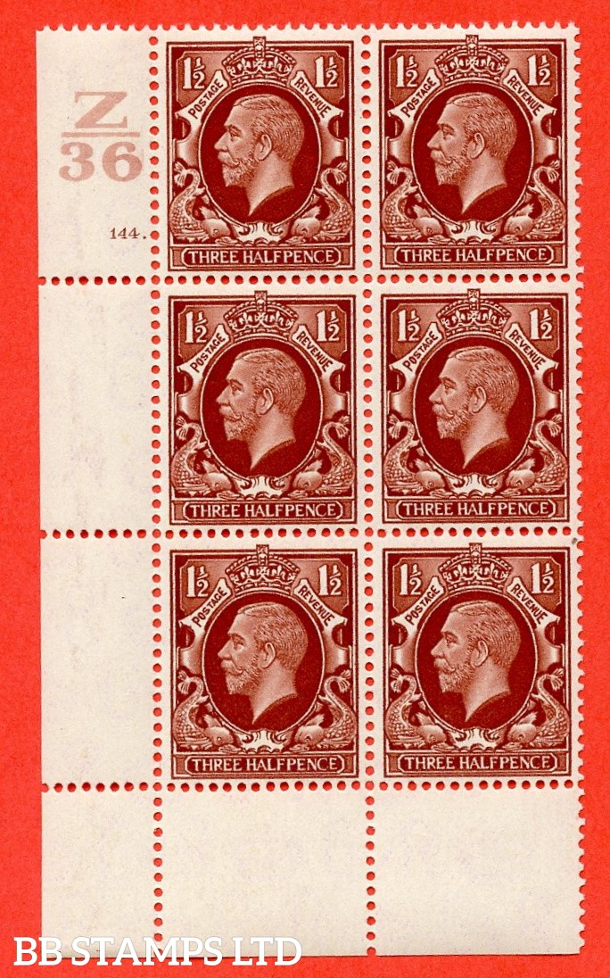 "SG. 441. N53. 1½d. Red-Brown. A superb unmounted mint "" Control Z36 cylinder 144 dot "" control block of 6 with perf type 2A P/P"