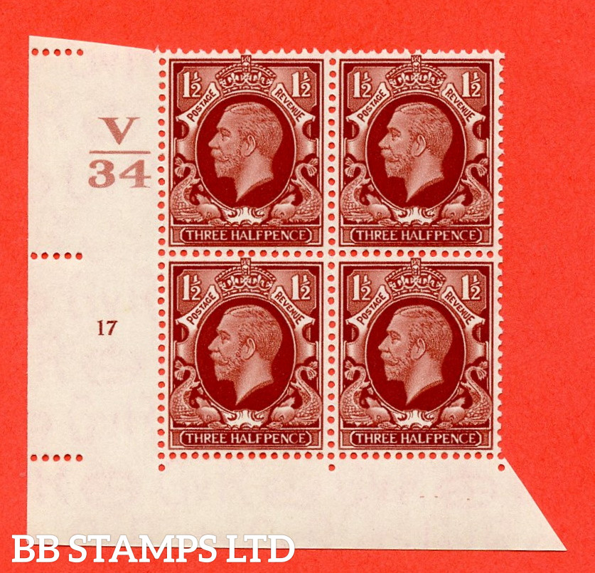 """SG. 441 variety N51. 1½d Red-Brown. A superb unmounted mint """" Control V34 cylinder 17 no dot """" control block of 4 with perf type 2 I/E"""
