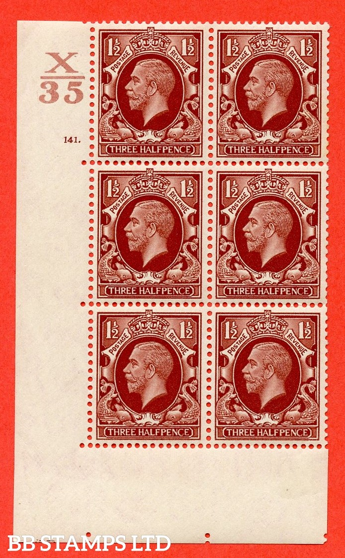 "SG. 441. N53. 1½d. Red-Brown. A fine lightly mounted mint "" Control X35 cylinder 141 dot "" control block of 6 with perf type 5 E/I"