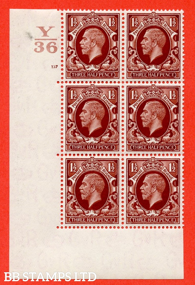 "SG. 441. N53. 1½d Red-Brown. A fine lightly mounted mint "" Control Y36 cylinder 137 no dot "" control block of 6 with perf type 5 E/I"