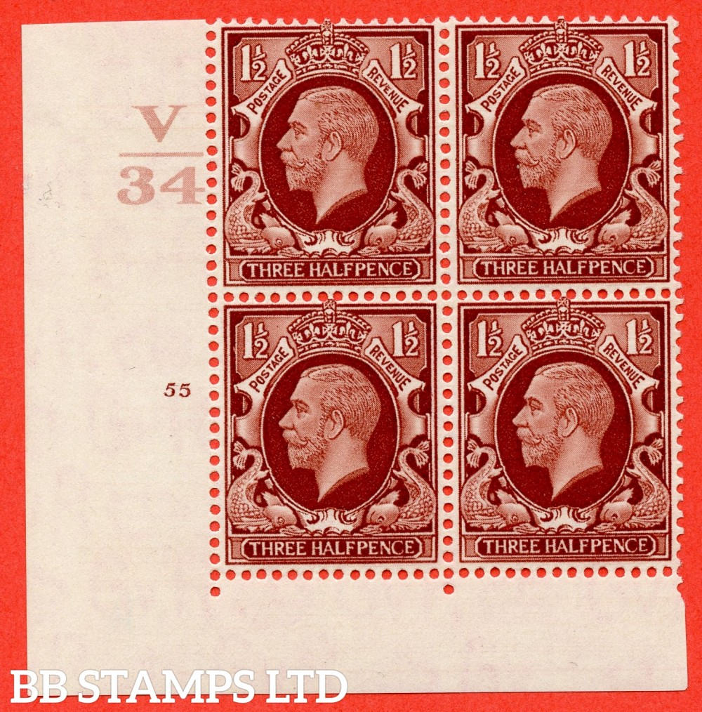 "SG. 441 variety N51. 1½d Red-Brown. A fine lightly mounted mint  "" Control V34 cylinder 55 no dot "" controll block of 4 with perf type 2 (I/E)."
