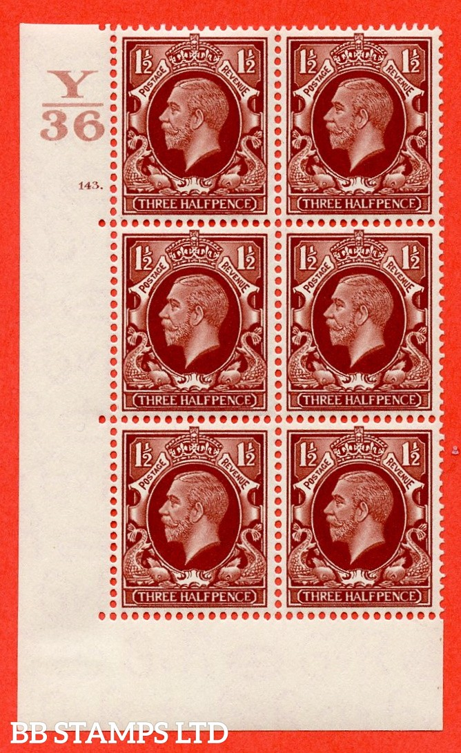 "SG. 441. N53. 1½d. Red-Brown. A fine mounted mint "" Control Y36 cylinder 143 dot "" control block of 6 with perf type 5 E/I"
