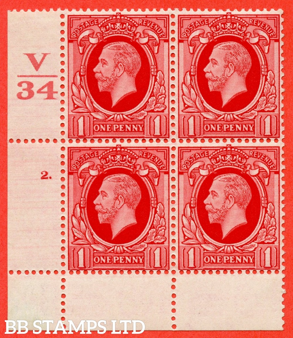 "SG. 440 variety N48. 1d scarlet.. A superb UNMOUNTED MINT "" Control V34 cylinder 5R dot "" block of 4 with perf type 2A (P/P)."
