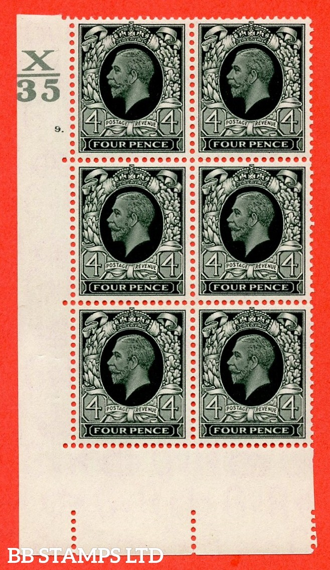 SG. 445. N58. 4d Deep Grey-Green. A fine lightly mounted mint block of 6 Control X35 -- 9 dot, Perf type 5 E/I. One of the rarest of the 4d control blocks.
