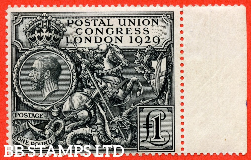 SG. 438. NCom9. £1.00 Postal Union Congress. A fine UNMOUNTED MINT righ hand marginal example.