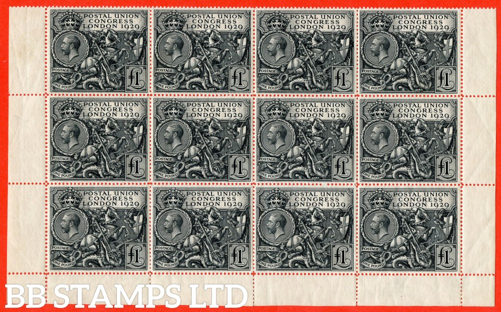 SG. 438. NCom9. £1.00 Postal Union Congress. A fine UNMOUNTED MINT bottom corners block of 12 being the 3 complete bottom rows of the sheet. A VERY RARE multiple.