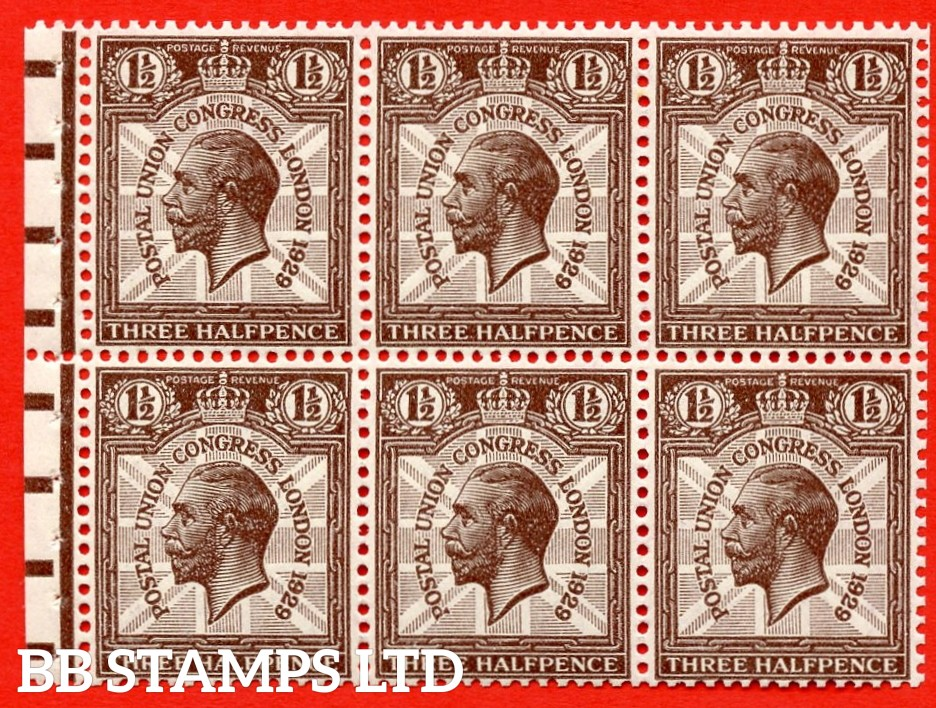 436c NcomB3 1½d Complete booklet pane of 6. UNMOUNTED MINT. With horizontal bars. 1929 PUC. Perf type P. Good Perfs.