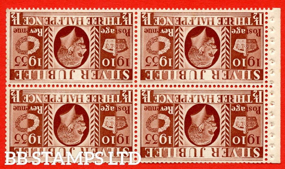 455aw NcomB7a 1½d Complete booklet pane of 4. UNMOUNTED MINT. INVERTED WATERMARK1935 Silver Jubilee. Type II. Good Perfs.
