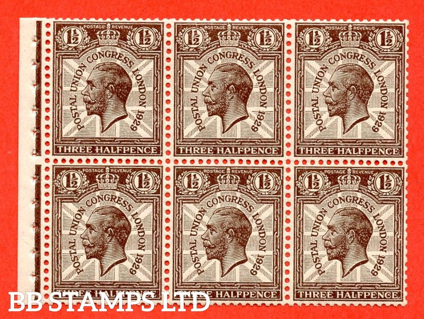 436c NcomB3 1½d Complete booklet pane of 6. UNMOUNTED MINT. No horizontal bars. 1929 PUC. Perf type I. Good Perfs.