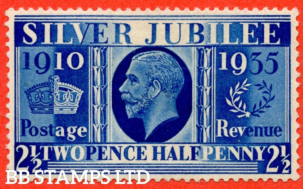 "SG. 456a. 2½d Silver Jubilee "" Prussian Blue "".  A fine mounted mint example of this difficult George V shade ERROR complete with BRANDON certificate. A very rare stamp in this quality."