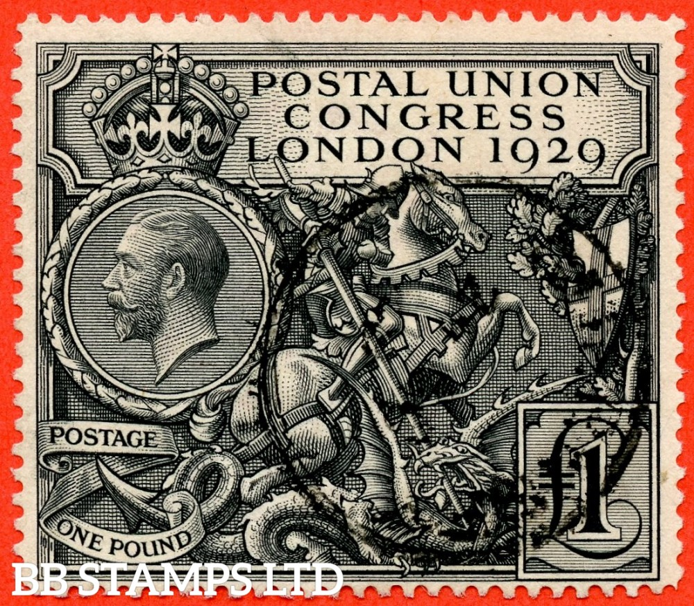 """SG. 438. NCom9. £1.00 Postal Union Congress. A very fine """" GUERNSEY """" CDS used example."""