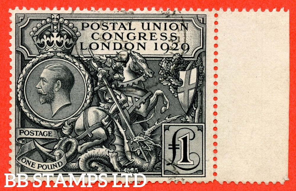 SG. 438. NCom9. £1.00 Postal Union Congress. A very fine used right marginal example.