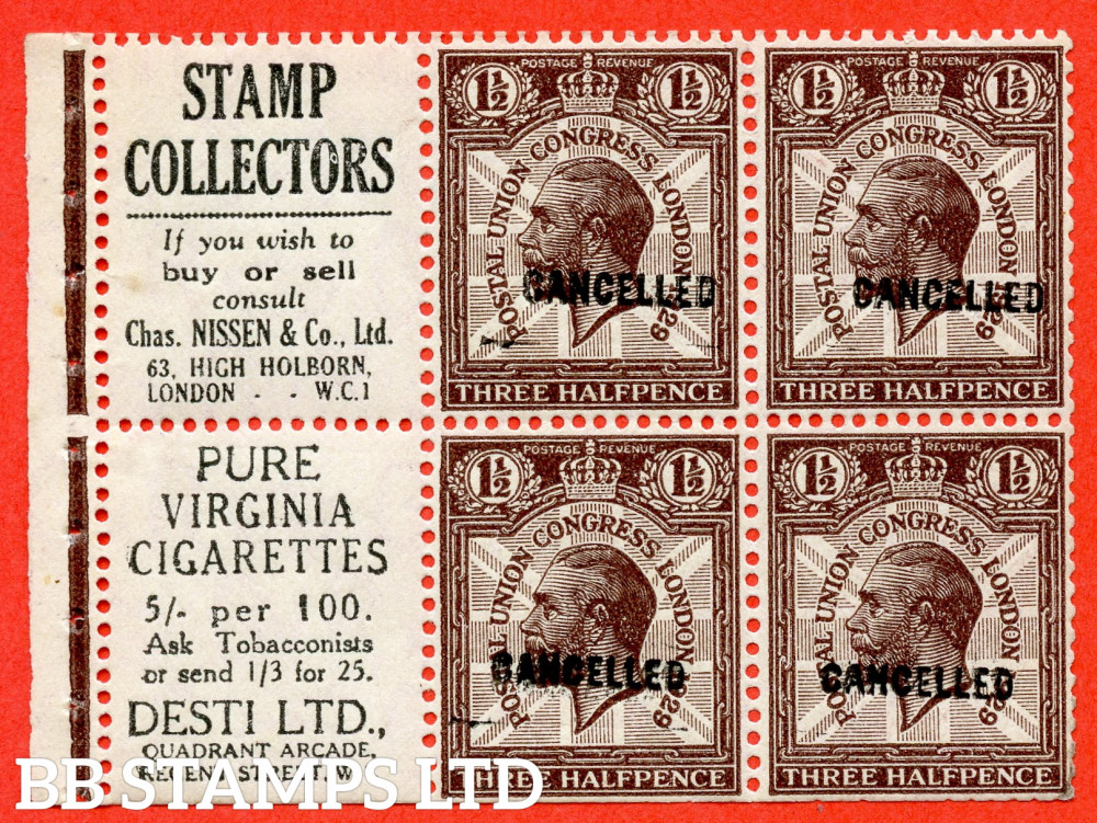 """SG. 436b. NComB4 (3) at. 1½d  purple - brown. A fine UNMOUNTED MINT """" Stamp Collectors / Desti Ltd """" booklet pane overprinted CANCELLED type 33. Perf type ' I '. A RARE complete pane these days."""
