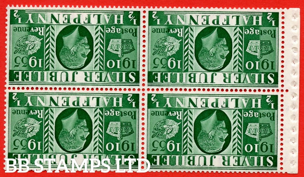 453aw NcomB5a ½d Complete booklet pane of 4. UNMOUNTED MINT. INVERTED WATERMARK1935 Silver Jubilee. Type II. Good Perfs.