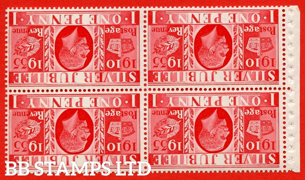 454aw NcomB6a 1d Complete booklet pane of 4. UNMOUNTED MINT. INVERTED WATERMARK.1935 Silver Jubilee. Type II. Good Perfs.