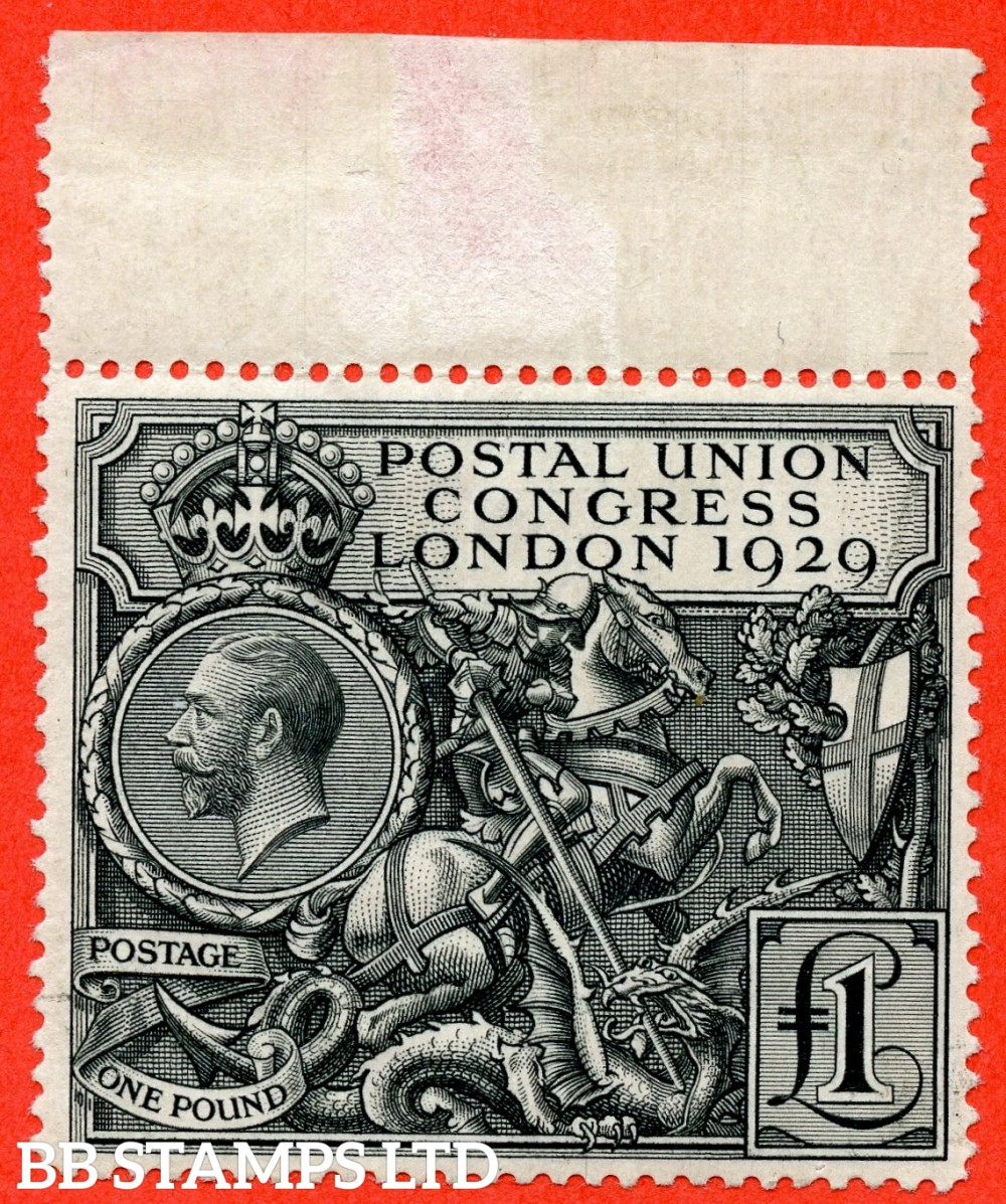 SG. 438. NCom9. £1.00 Postal Union Congress. A fine UNMOUNTED MINT top marginal example.