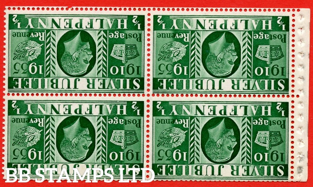 453aw NcomB5a ½d Complete booklet pane of 4. UNMOUNTED MINT. INVERTED WATERMARK1935 Silver Jubilee. Type II. Trimmed Perfs.