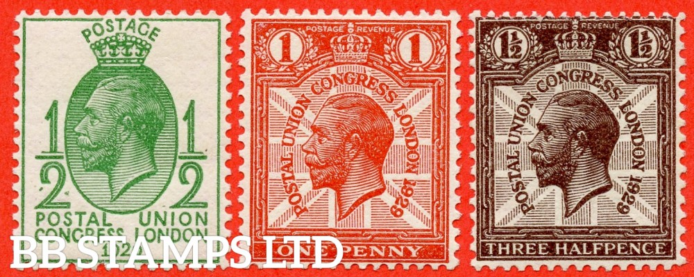 SG. 434 a - 436 a. NCom5b - Ncom7b. ½d - 1½d. 1929 Postal Union Congress. A complete UNMOUNTED MINT SIDEWAYS WATERMARK set of three of this difficult issue. All come complete with an RPS certificate.