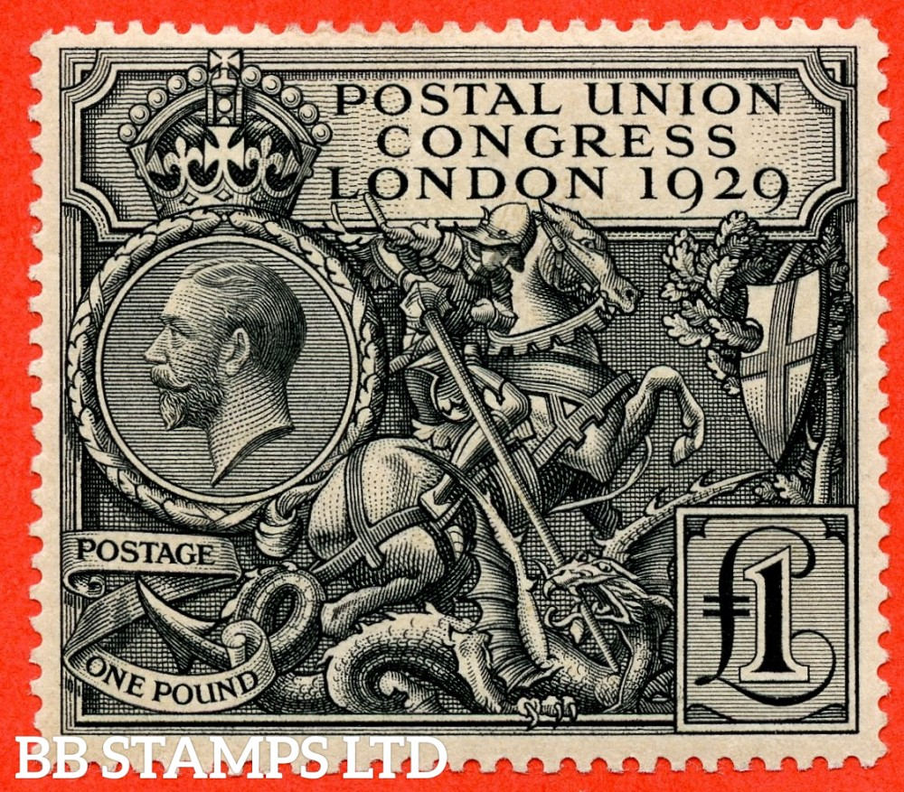 SG. 438. NCom9. £1.00 Postal Union Congress. A fine UNMOUNTED MINT example complete with BPA Certificate.